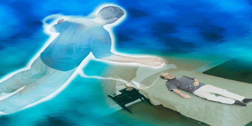 """El """"Yo proyectado"""", la esfera de consciencia y el mecanismo que rige los """"viajes astrales"""""""
