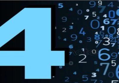Estudio de los números y decodificación actualizada: El Cuatro